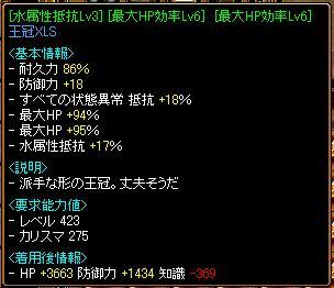 2011080603.jpg