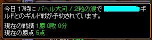 2011080801.jpg