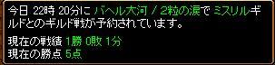 2011081001.jpg