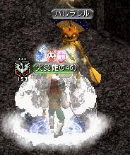2011082001.jpg
