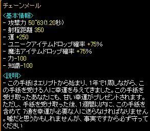 2011082106.jpg