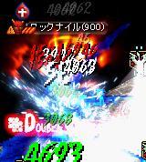 2011082110.jpg
