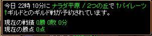 2011082401.jpg