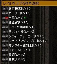 2011090302.jpg