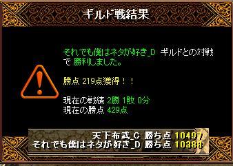 2011091005.jpg