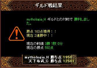 2011091404.jpg
