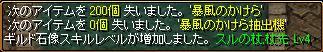 2011091607.jpg