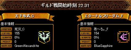 2011091801.jpg