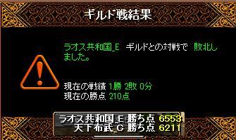 2013111402.jpg