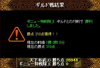 2013112103.jpg