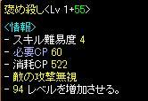 2013112811.jpg