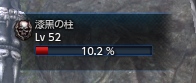 111008c2.png