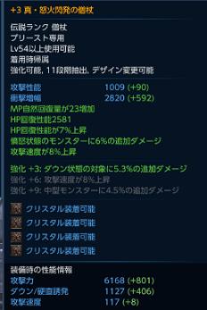 111009d.png