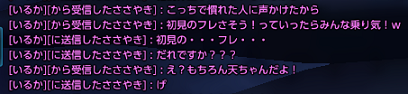 120225a.png