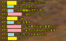 120302b.png