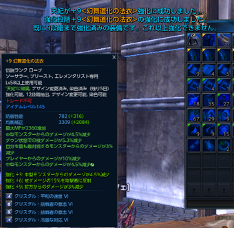 120405a.png