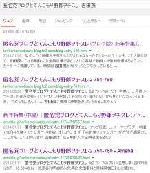 ten吉田茂