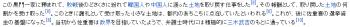 wiki小沢佐重喜3