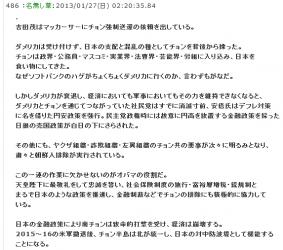 ten日本の制度に追従