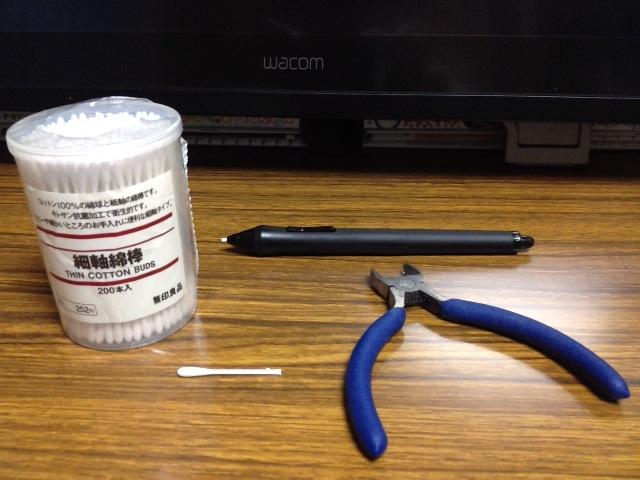 ネットで無印良品の細軸綿棒 を芯にしたら描き心地良し!と記載されてあったので半信半疑買って試したら、かなり良し!pic.twitter.com/mSwq42GsDe