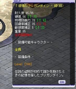 TWCI_2011_10_17_22_23_30.jpg