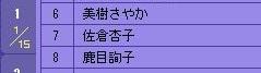 TWCI_2011_10_1_23_36_7.jpg
