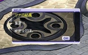 TWCI_2011_10_22_22_16_18.jpg