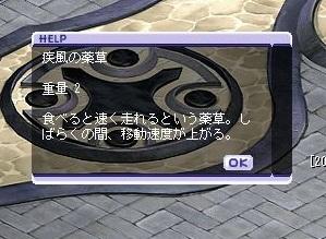 TWCI_2011_10_22_22_16_30.jpg