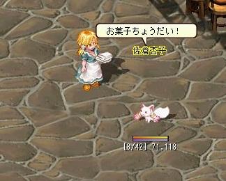TWCI_2011_10_27_22_28_37.jpg