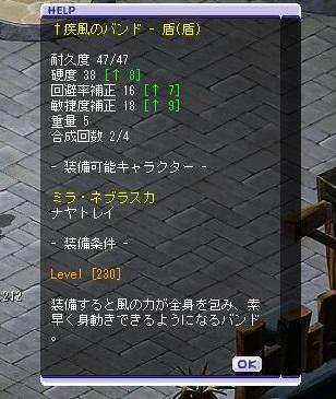 TWCI_2011_10_30_16_33_20.jpg