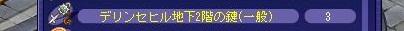 TWCI_2011_10_30_21_8_21.jpg