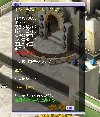 TWCI_2011_10_31_22_53_40.jpg