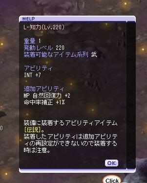 TWCI_2011_11_11_23_31_20.jpg