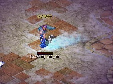 TWCI_2011_11_12_23_28_12.jpg