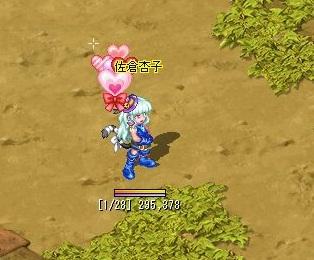 TWCI_2011_11_19_0_40_0.jpg