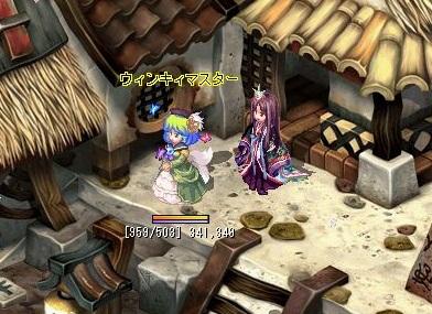 TWCI_2011_11_25_23_57_43.jpg