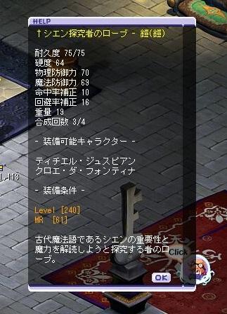 TWCI_2011_11_8_22_14_37.jpg