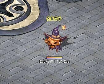 TWCI_2011_11_9_23_46_53.jpg