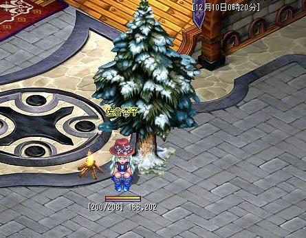 TWCI_2011_12_10_0_20_18.jpg