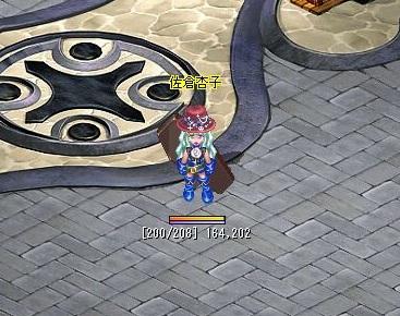 TWCI_2011_12_10_0_20_3.jpg