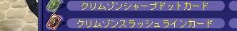 TWCI_2011_12_13_23_9_19.jpg