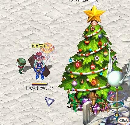 TWCI_2011_12_15_0_5_7.jpg