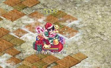 TWCI_2011_12_25_20_40_40.jpg