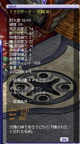 TWCI_2011_12_26_22_50_49.jpg