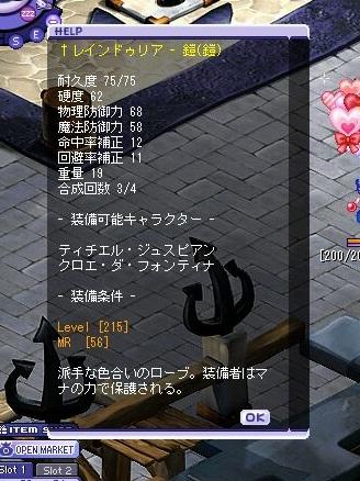 TWCI_2011_9_2_22_8_37.jpg