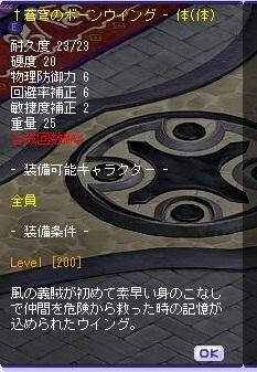 TWCI_2012_1_18_23_14_59.jpg
