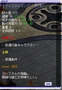 TWCI_2012_1_19_23_18_45.jpg