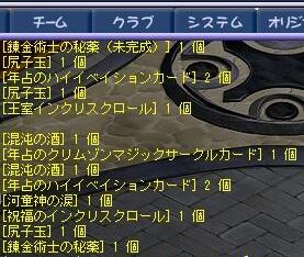 TWCI_2012_1_1_15_26_15.jpg