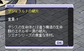 TWCI_2012_1_25_23_18_52.jpg