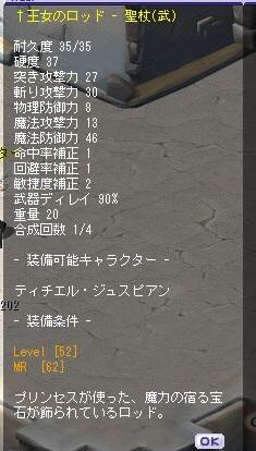 TWCI_2012_1_5_22_19_53.jpg